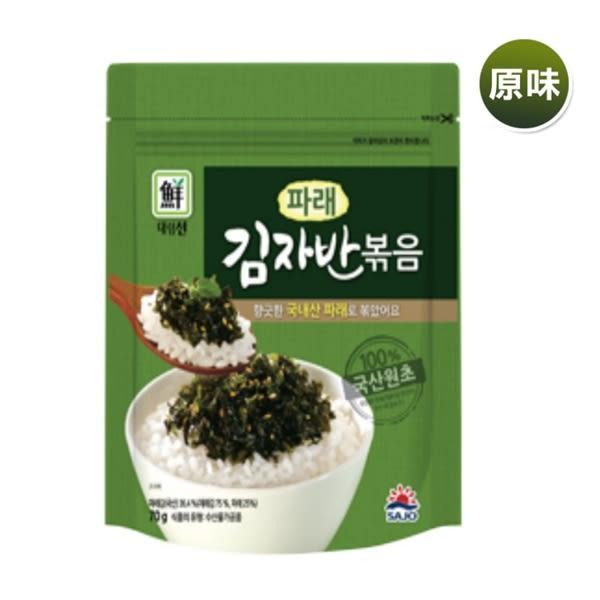 韓國 SAJO思潮海苔酥 炒海苔 - 原味(70g) 拌飯/當零嘴 營養又好吃 韓國原裝進口