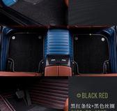 瑪莎拉蒂腳墊 總裁Ghibli吉博力萊萬特 賓利GT飛馳慕尚 全包圍汽車腳墊