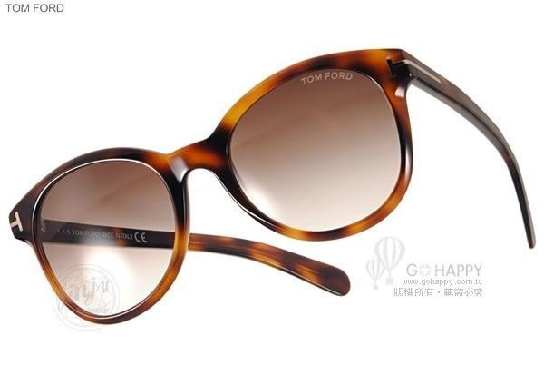 TOM FORD 太陽眼鏡 TOM0298 C52F (琥珀) 歐美時尚簡約唯美款 # 金橘眼鏡