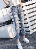 破洞爛牛仔褲女春夏新款韓國bf高腰直筒寬鬆大碼拉絲乞丐九分褲潮 茱莉亞