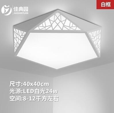 免運 幾何LED吸頂燈創意北歐臥室燈現代簡約客廳燈大氣房間書房燈具飾(40cmLED白光24w)