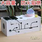 匯心超大電線收納盒創意理線器集線器電線整...