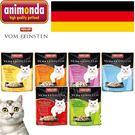 【培菓平價寵物網】德國進口Animonda凡妮絲《餐包》貓罐頭50g*1包