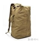雙肩包戶外旅行水桶背包帆布登山運動男ins超火個性大容量行李包 歐韓時代
