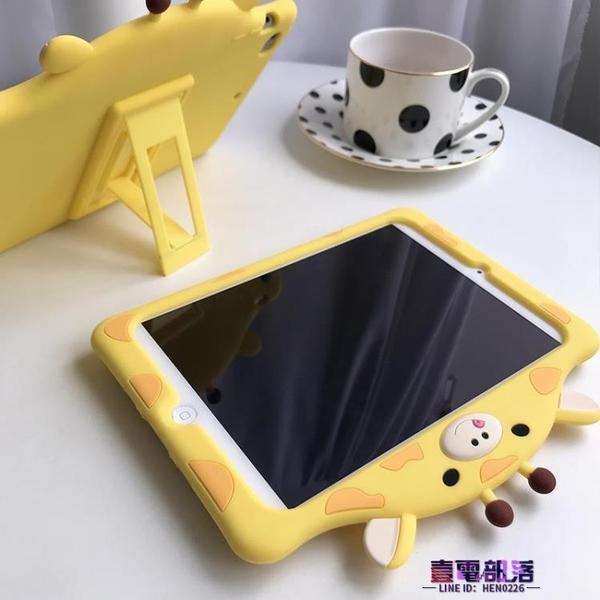 卡通2018新ipad air2保護套Pro平板5硅膠mini4殼10.2迷你3套2019