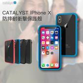 CATALYST iPhone 7 8 Plus 防摔耐衝擊 保護殼 防摔 保護框 手機殼