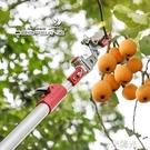 進口鋁合金園藝剪刀伸縮3米高枝剪高空剪 果樹摘果器龍眼采果剪  一米陽光