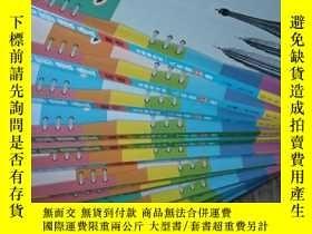 二手書博民逛書店七彩課堂:數學(北京課改版八年級上罕見贈預習卡)Y5604 朱五