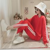 孕婦春新款套裝2018時尚款長袖上衣托腹褲兩件套懷孕期外出運動套【小梨雜貨鋪】