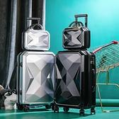 行李箱 網紅拉桿箱20女男學生24密碼皮箱子母箱大容量26寸 【免運快出】