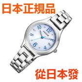 免運費 日本正規貨 CITIZEN wicca HAPPY DIARY 太陽能無線電鐘 女士手錶 KS1-210-91