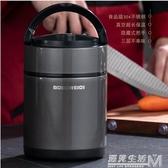 保溫飯盒桶1人便攜超長12小時3層上班族大容量多層不銹鋼便當盒 雙十一全館免運