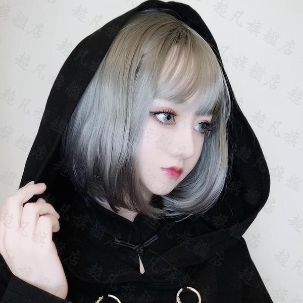 假髮 女短髮自然lolita少女圓臉修臉短直髮bobo頭彩色假毛全頭套式