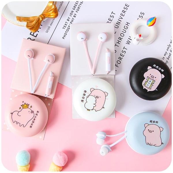 耳機 韓版可愛創意耳機卡通入耳有線少女心學生蘋果安卓通用糖果色帶麥