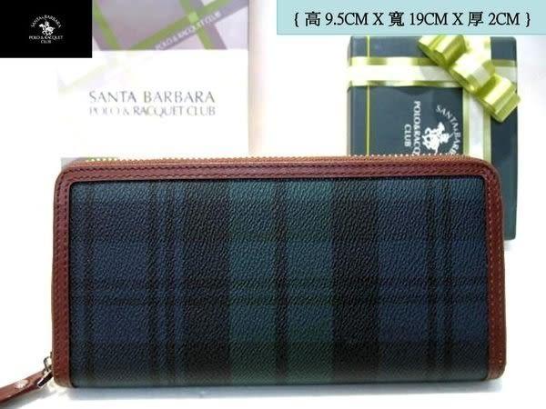 【寧寧精品*台中皮夾30年老店+刷卡不加%】Polo Santa Barbara聖大保羅*05707【綠格紋新單拉鏈】-1