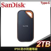 【南紡購物中心】Sandisk E81 2TB Extreme PRO Portable SSD Type-C 外接SSD固態硬碟