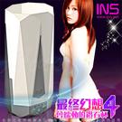 情趣用品 香港INS 鋼鐵史塔克 蠕動式 20頻 鑽石自慰杯 USB充電 肛交 夢想白