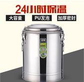 304不銹鋼保溫桶 商用帶水龍頭奶茶桶 雙層保溫桶儲水桶米飯桶 艾米潮品館