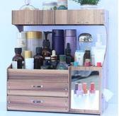 大號木制桌面收納盒 化妝品整理盒抽屜式收納架置物架大號【全館免運】
