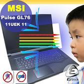 ® Ezstick MSI GL76 11UEK GL76 11UDK 防藍光螢幕貼 抗藍光 (可選鏡面或霧面)