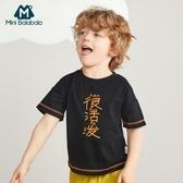 男童短袖T恤2020夏季兒童透氣排汗寬鬆時尚短袖上衣 潮流衣舍
