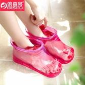 按摩鞋 泡腳鞋男士居家浴室足浴鞋家用創意泡腳按摩包跟涼拖鞋女夏季室內【星時代女王】