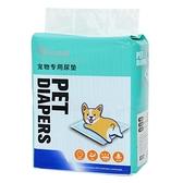 寵物紙尿片 尿尿拉屎泰迪小型犬大型犬吸水尿不濕紙尿布用品【快速出貨八折鉅惠】