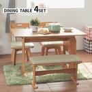 伸縮餐桌 餐桌椅 北歐【Y0571】Peachy 2~4人可伸縮餐桌椅四件組(兩色) 完美主義