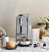 咖啡機 膠囊咖啡機家用商用全自動花式咖啡機-完美