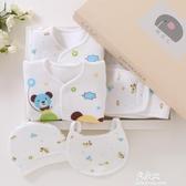 純棉新生兒禮盒初生嬰兒衣服套裝秋冬0-3個月6夏季剛出生寶寶用品 易家樂