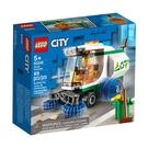 LEGO 樂高 CITY 城市系列 60249 清道夫 【鯊玩具Toy Shark】