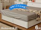 床底【UHO】※時尚雪白6尺雙人加大床底/加強六分木芯板/*全封底/*免運送費用