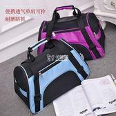 籠物箱包 貓狗外出貓咪外出包便攜包泰迪狗包袋旅行包透氣箱包 卡菲婭