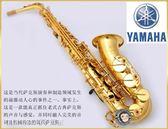 薩克斯 雅馬哈/YAS-82Z 薩克斯降E調中音薩克斯風/管 薩克斯樂器 維科特3C
