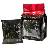 野夫咖啡 精品豆濾掛咖啡 中淺焙2級 花神 12gx6入 ifreecafe