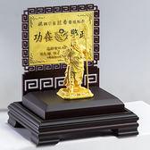 金寶珍銀樓-正義關公-黃金紀念獎牌(0.8錢起)