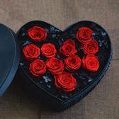 永生花 永生花禮盒玫瑰花保鮮花禮盒聖誕節情人節送朋友生日求婚禮物 JD【美物居家館】