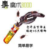魔術8000 嚇人薯片彈跳惡搞仿真蛇搞笑恐怖魔術道具    SQ11946『時尚玩家』