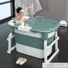 泡澡桶可折疊成人浴桶加厚浴缸家用兒童洗澡...