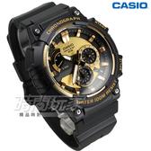 CASIO 卡西歐 MCW-200H-9A 計時碼錶 三眼指針運動錶 學生錶 防水手錶 男錶 金x黑 MCW-200H-9AVDF
