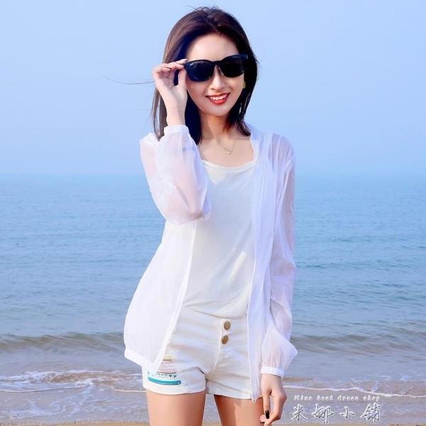 白防曬衣女長袖夏韓版學生寬鬆防紫外線透氣薄2021新款外套防曬衫 米娜小鋪