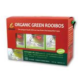 南非有機野生博士綠茶禮盒