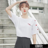 含棉2021新款夏季短袖女t恤ins學生字母刺繡寬鬆百搭清新愛心上衣【雙十一狂歡】布衣
