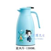 保溫壺 家用玻璃內膽宿舍暖壺熱水壺大容量開水瓶保溫水壺暖瓶 3色