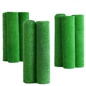仿真草坪 仿真草坪 地毯工程圍擋假草綠色人造人工草皮墊子戶外綠植裝飾塑料