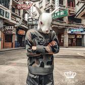 毛衣 日系流迷彩套頭男bf原宿國街頭嘻哈情侶針織衫 交換禮物