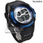 JAGA捷卡 多功能時尚電子錶 防水手錶 女錶 學生錶 計時碼錶 橡膠錶帶 M1104-AE(黑藍)