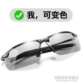 夜視太陽鏡男開車專用日夜兩用偏光駕駛墨鏡變色眼鏡釣魚自動感光 名購居家