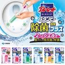 日本 小林製藥 馬桶用清潔凝膠(條狀) 28g 除臭 消臭 香氛 馬桶清潔 廁所 清潔