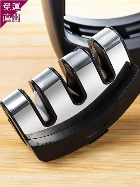 磨刀器 磨刀石家用菜刀磨刀器磨刀棒創意實用廚房用品小工具神器